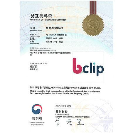 bclip 상표등록