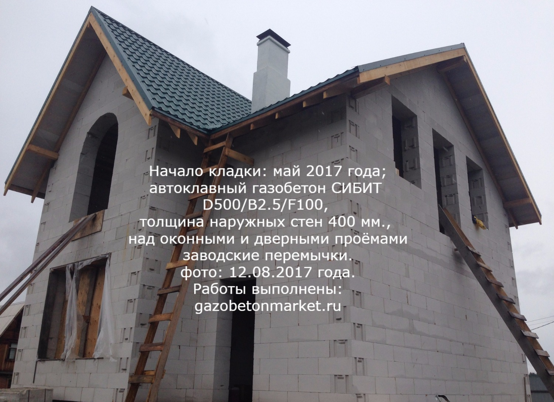 IMG_9344-14-08-17-09-49_edited