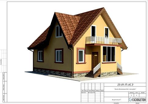 Проект - Лист - 6 - Визуализация 1.jpg