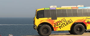 monster bus.JPG