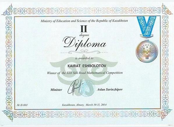 Silk Road Maths Olympiad Silver Medal