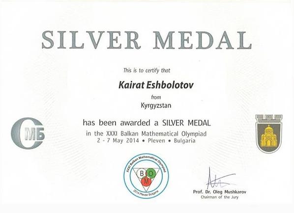 Balkan Maths Olympiad 2014 Silver Medal
