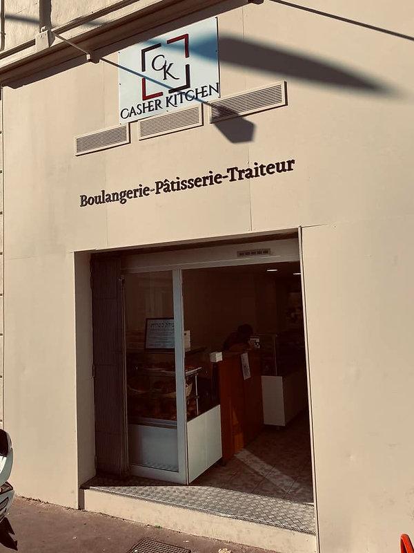 Casher Kitchen patisserie cacher Cannes.jpeg