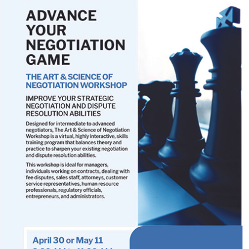 THE ART & SCIENCE OF NEGOTIATION WORKSHOP