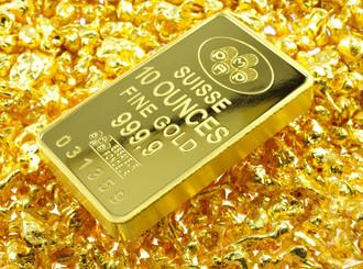 1500px NZ Gold Merchants - Products 28.jpg