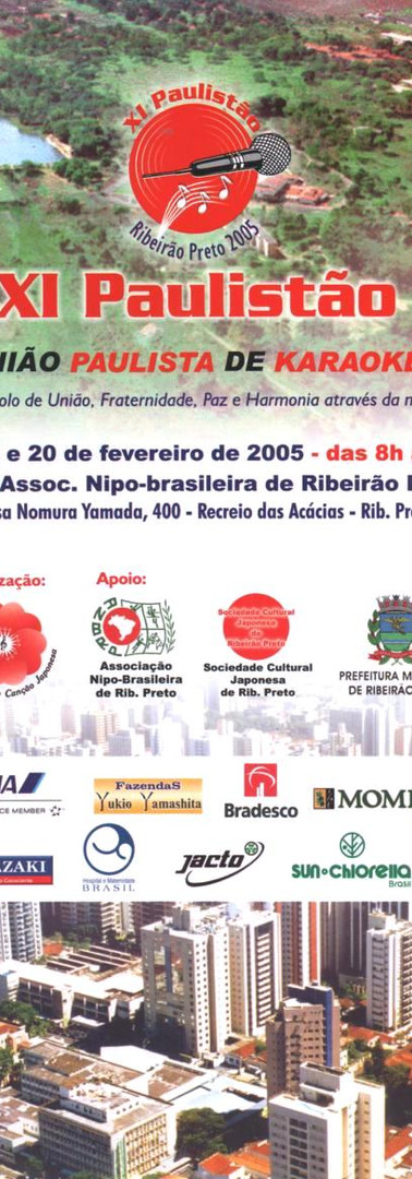 XI Paulistão - Ribeirão Preto