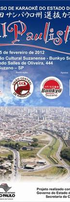 XVIII Paulistão - Suzano