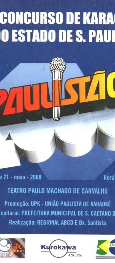 VI Paulistão - São Caetano do Sul