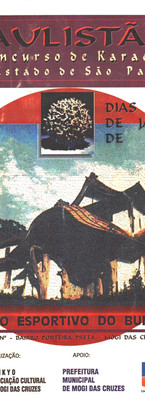 II Paulistão - Mogi das Cruzes