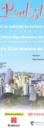 XV Paulistão - Campinas