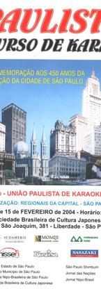 X Paulistão - São Paulo