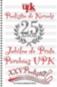 upk_25_anos.png