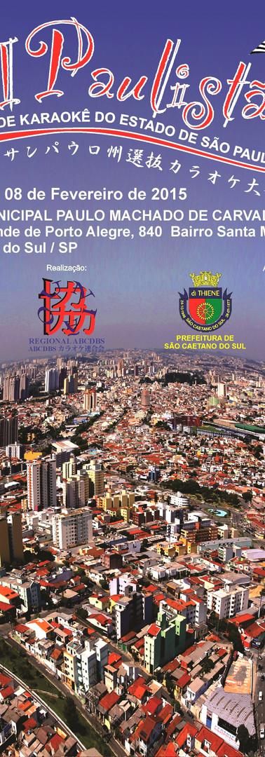 XXI Paulistão - São Caetano do Sul