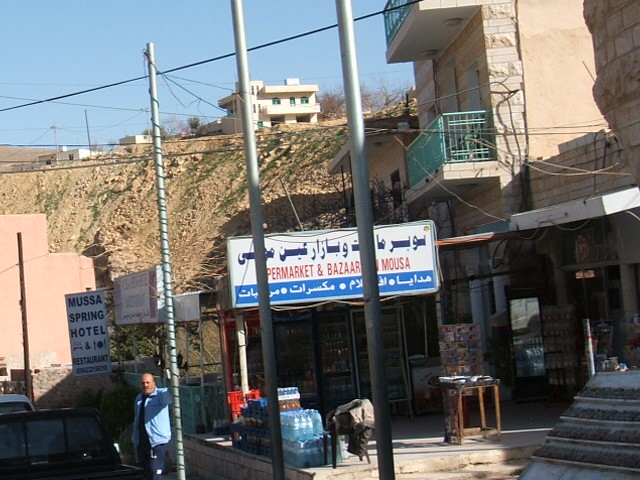 Moses Spring Village