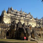 Mahar Aung Mye Bon Zan