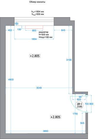 пример обмера комнаты.jpg