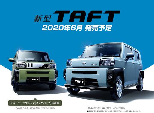 新型「TAFT」2020年6月発売予定
