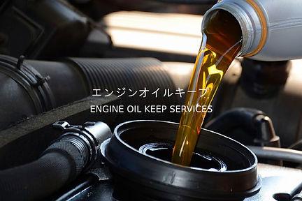 oilkeep.jpg