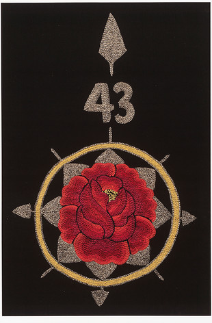 16. Corazon Sagrado