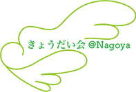 グリーンの羽根のモチーフ