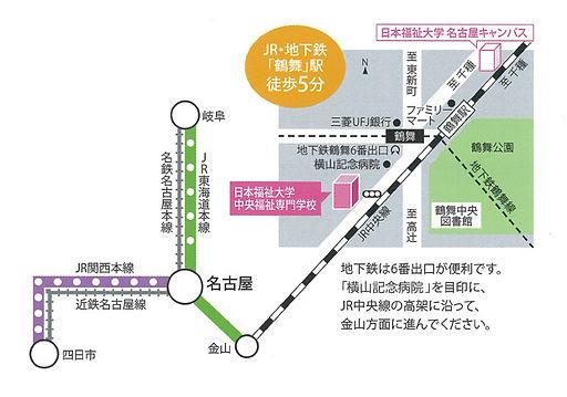 中央福祉専門学校地図