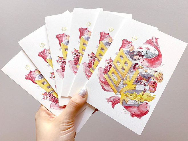 Card prints.jpg