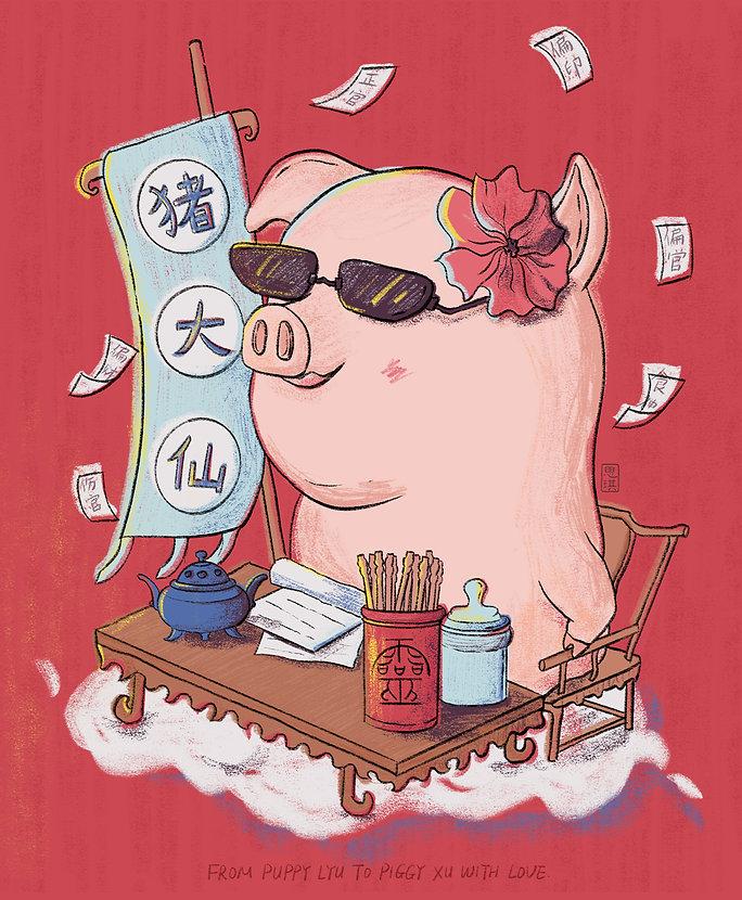 Master Piggy.JPG