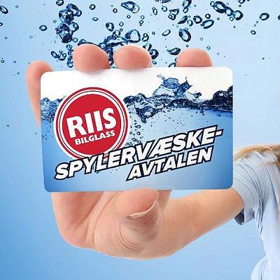 Spylervaske-topp (1).jpg