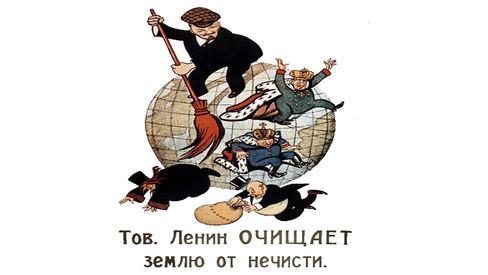 """""""Comunismo: um gigantesco processo de emancipação ainda longe de concluído"""""""