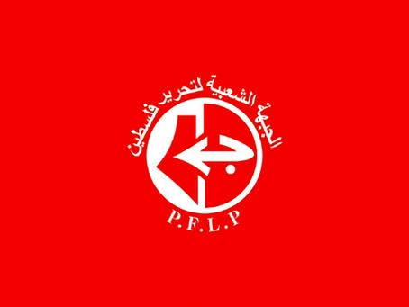 """""""A II Batalha da Dignidade começa: Declaração da FPLP nas prisões da Ocupação"""""""