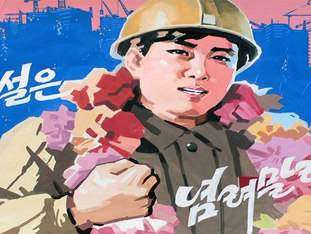 """A cada vez que se celebra o Primeiro de Maio na RPDC..."""
