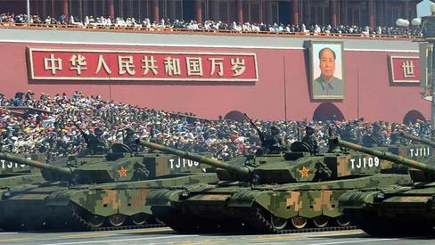 China comemora 70º aniversário da vitória na guerra antifascista mundial