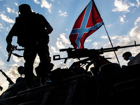 """""""Conflito congelado na Ucrânia"""""""