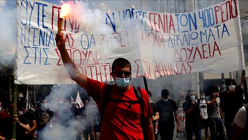 A Greve Geral e a luta dos trabalhadores na Grécia