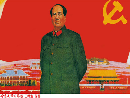 Revolução Democrática de Novo Tipo e Mao Tsé-tung