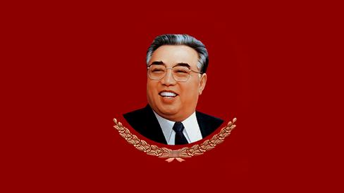 """""""Fortaleçamos ainda mais o sistema socialista do nosso país"""""""