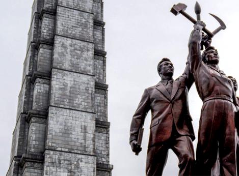 """""""Sobre as questões do período de transição para o socialismo e a ditadura do proletariado"""""""
