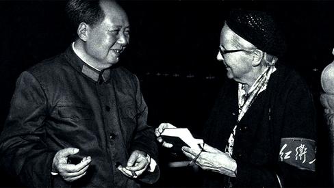 """""""Conversa com Mao"""""""