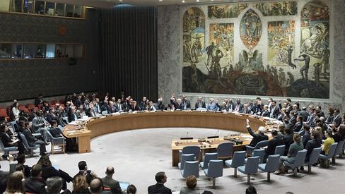 """""""Conduta do Conselho de Segurança da ONU a favor das potências"""""""
