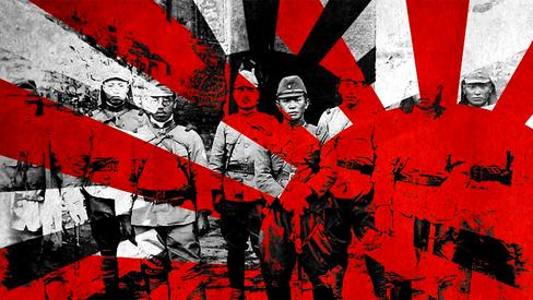 """""""Cruel 'política governamental geral' para exterminar a nação coreana"""""""