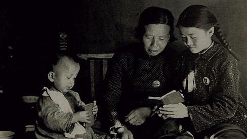 """""""Um novo olhar sobre a China de Mao"""""""