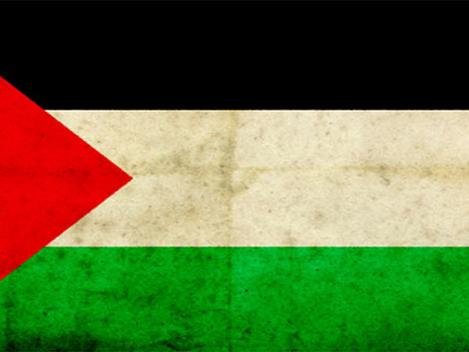 """""""A Questão da Palestina"""""""
