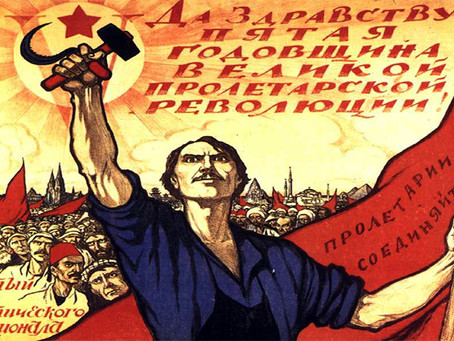 """""""Teses sobre o movimento revolucionário nos países coloniais e semicoloniais"""""""