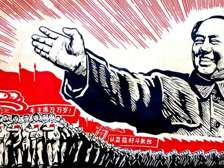 """Pomar: """"Grandes êxitos da Revolução Cultural Proletária"""""""