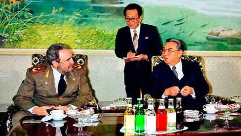 """""""A amizade entre Kim Il Sung e Fidel Castro"""""""