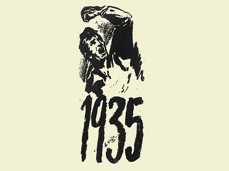 """O Movimento da ANL de 1935"""