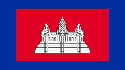 """Pol Pot: """"Monarquia ou Democracia"""""""