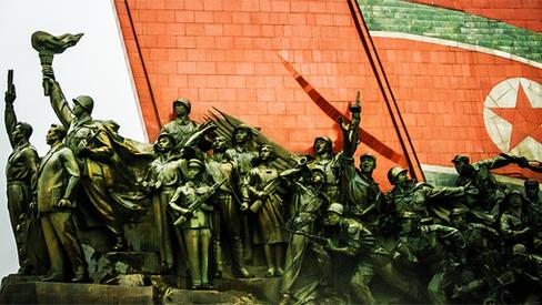 """""""A inevitabilidade da vitória do socialismo"""""""