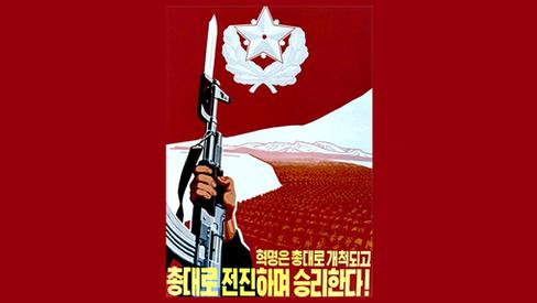 """""""A luta contra o fascismo ainda não terminou"""""""