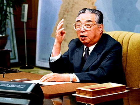 Sobre o problema da transição e a ditadura do proletariado na visão de Kim Il Sung